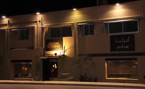 قائمة أشهر المطاعم والمقاهي في تونس     قائمة أشهر المطاعم والمقاهي في