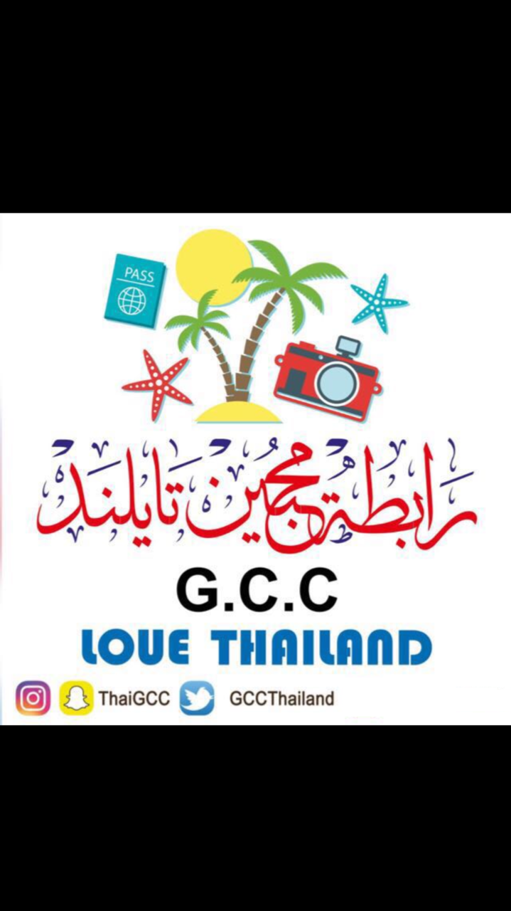 """رحلتنا الى ارض الابتسامه """" تايلند """"    رحلتنا الى ارض الابتسامه """""""