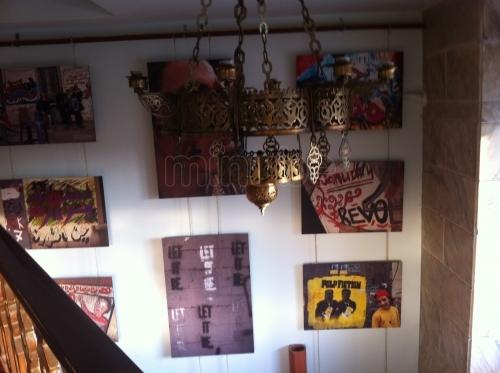 مطعم tahrir table هتشوف الثورة