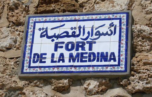 السياحة - السياحة في تونس 22857alsh3er