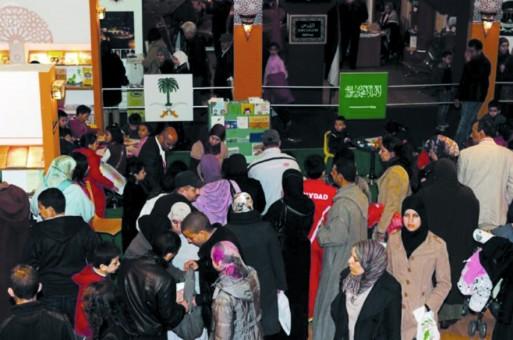 المشاركه السعوديه في معرض الكتاب في الدارالبيضاء    المشاركه السعوديه في معرض الكتاب