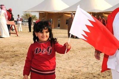 دردشه عشاق البحرين ܔْށ
