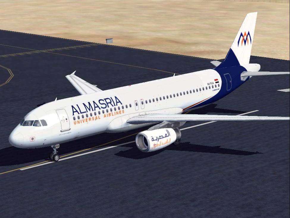 المصرية العالمية للطيران