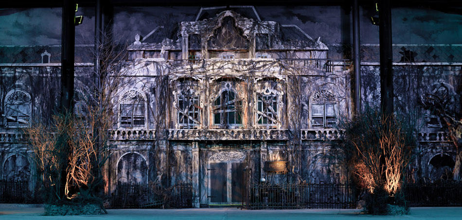 قصر الرعب
