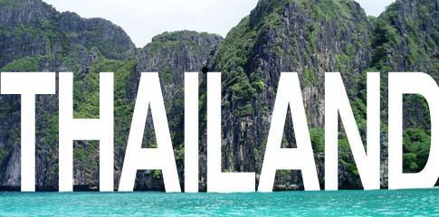 ┓※❀┏ تقرير تايلند 2013 : الى الساحرة نعود ،، ولكن! ┓※❀┏ تقرير تايلند 2013 :