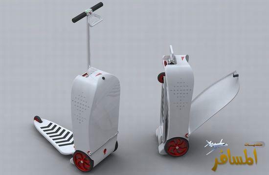 حقائب المستقبل