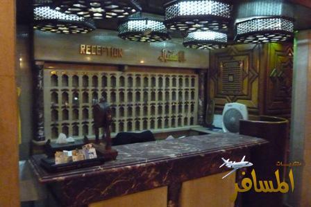 احذرو فندق العربي بالصور منقووول للفائدة