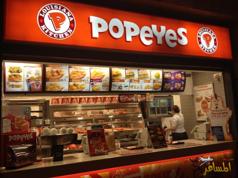المطاعم في تركيا - قائمة الأسعار