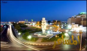 مدينة تبوك السعودية