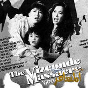 vizconde massacre Browse vizconde pictures, photos, images, gifs, and videos on photobucket.