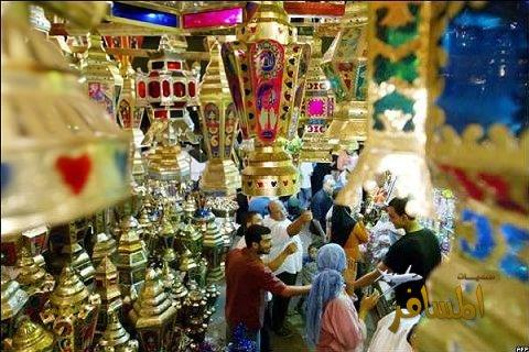بائع الكنافة والقطايف ومدفع رمضان رمضانية رائعة2018صور بائعى البلح والياميش