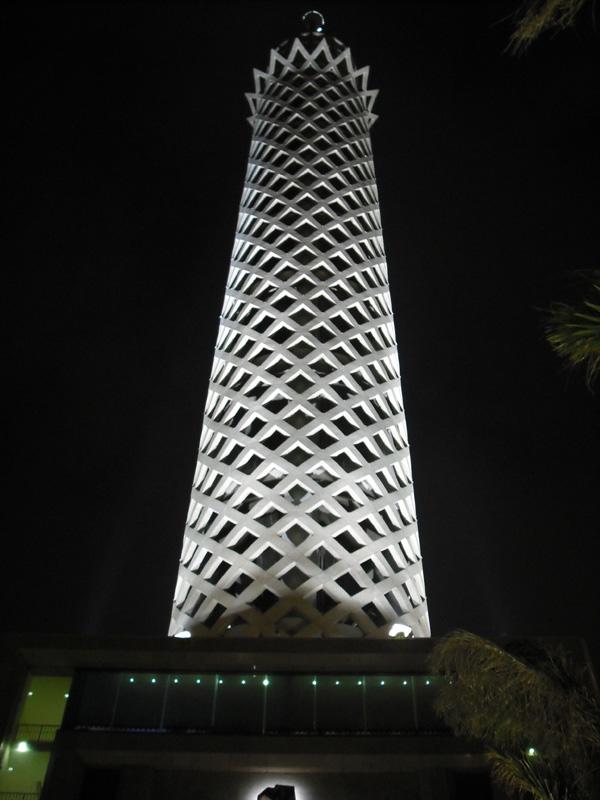برج القاهره ... مكان يستحق الزياره - المسافر السياحة و السفر