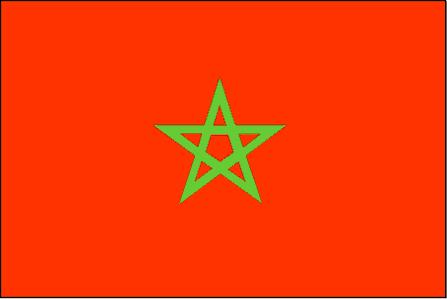 علم المغرب وشعار المغرب