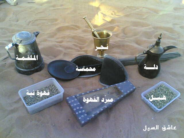 تصليح -القهوة شرح مصور