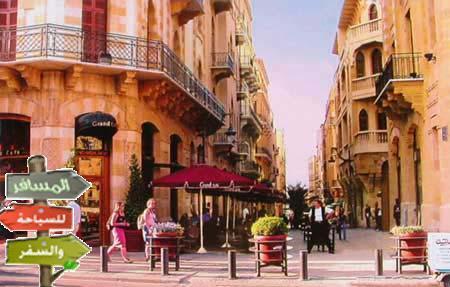 المناطق السياحية لبنان