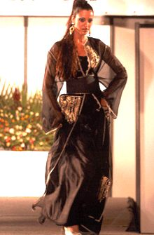 لباس مغربي تقليدي أصيل       لباس مغربي تقليدي أصيل لباس