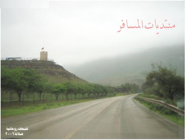 صلاله تقرير عن الاماكن السياحية بالصور