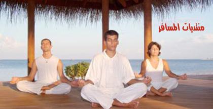 اليوغا .. yoga .. योग ...رياضة الروح و