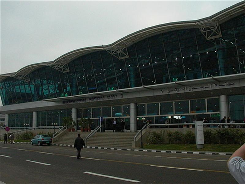 ���� ������� ������ ..Cairo International Airport     ���� ������� ������ ..Cairo International
