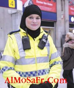 ضابطة مسلمة بالشرطة البريطانية
