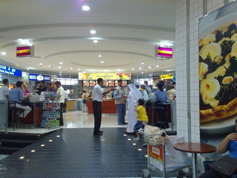 مطار القاهرة الدولي ..Cairo International Airport
