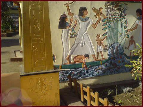 Egypt.Com - ����� ���