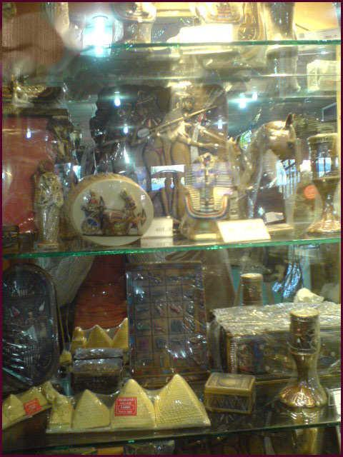 اجمل الاماكن السياحية القرية الفرعونية