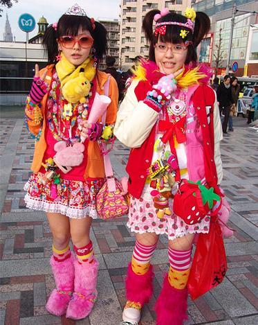 تقرير رحلتي بالصور إلى اليابان