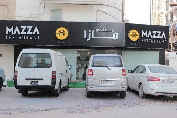 مطعم مازا