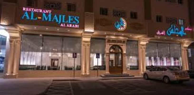 مطعم المجلس العربي