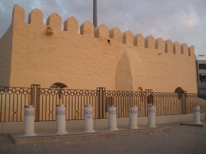 مسجد البيعة