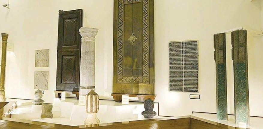 متحف خادم الحرمين الشريفين