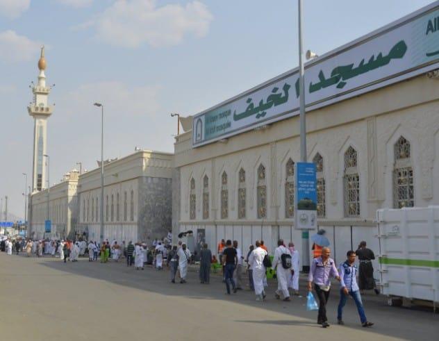 مسجد الخيف