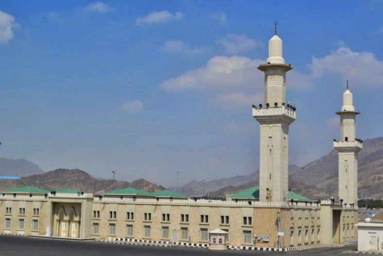 مسجد المشعر الحرام
