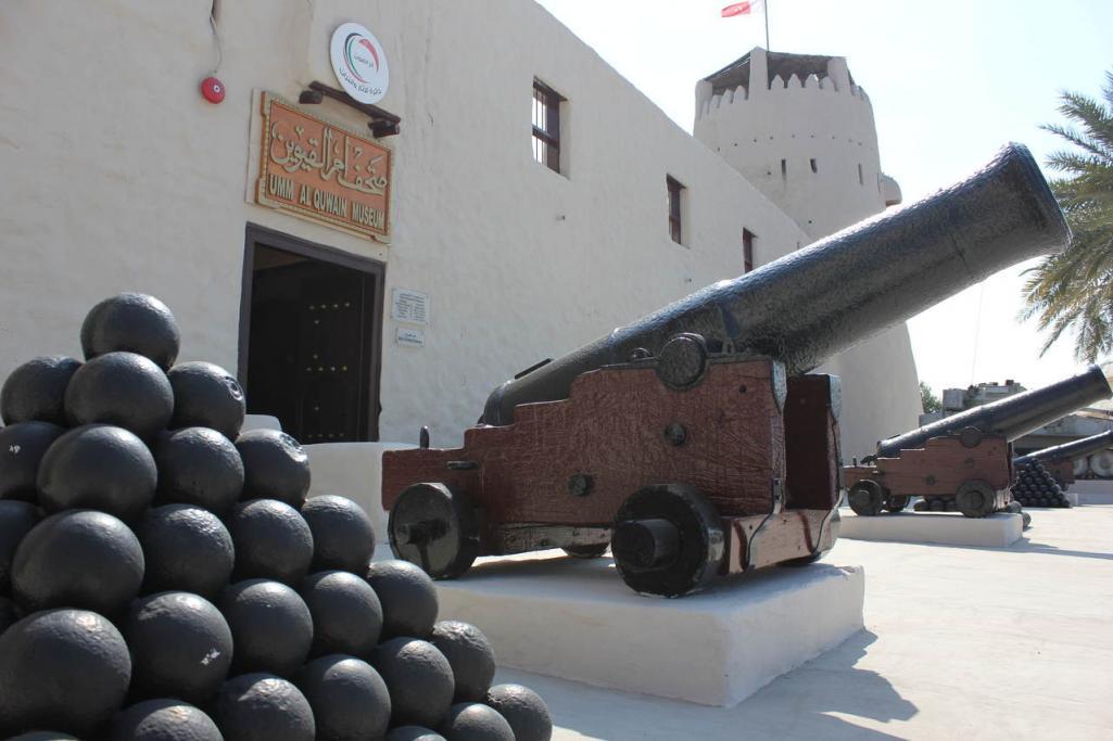متحف ام القيوين