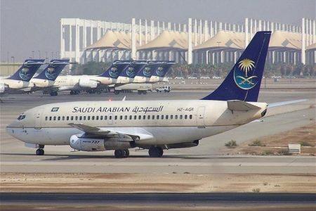 رقم الخطوط الجوية السعودية في لندن