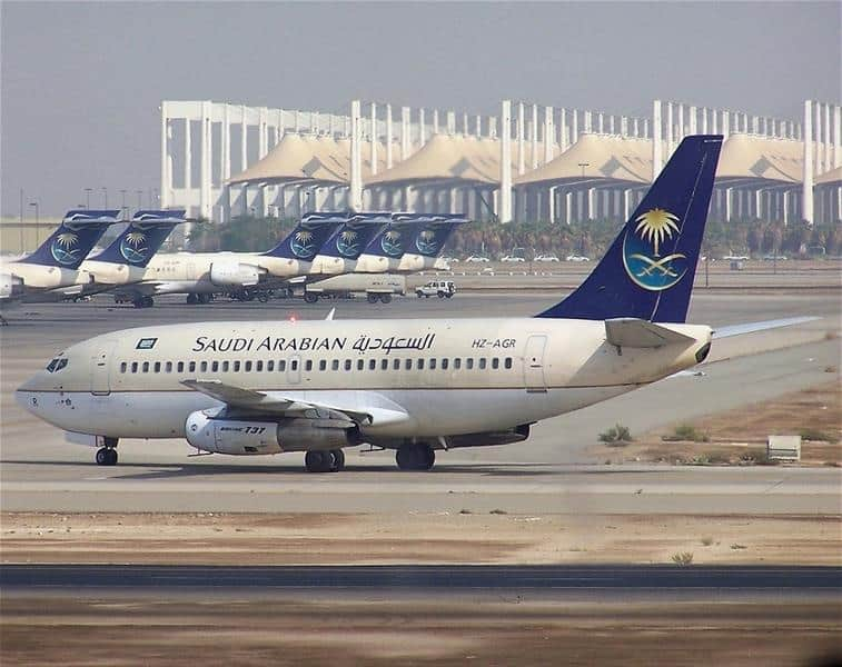 مواقف مطار الملك عبدالعزيز