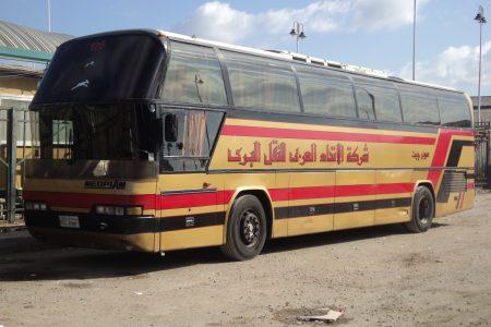 مواعيد سوبر جيت القاهرة مطروح