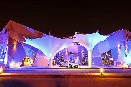 سيتي ووك البحرين