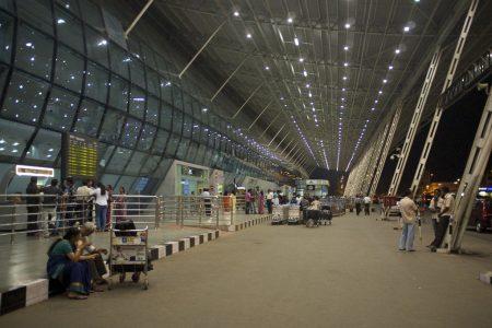 مطار ترافندرم