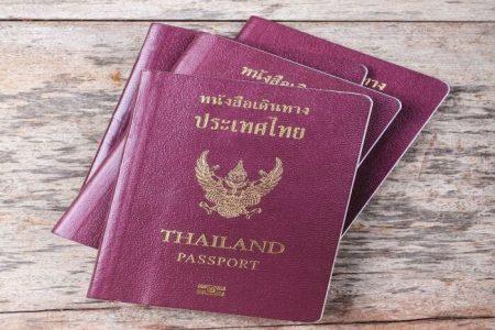 هل تعطى الزوجة التايلندية الجنسية لزوجها