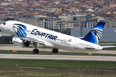 ترجيع تذاكر مصر للطيران