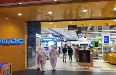 محلات الكمبيوتر في ابوظبي