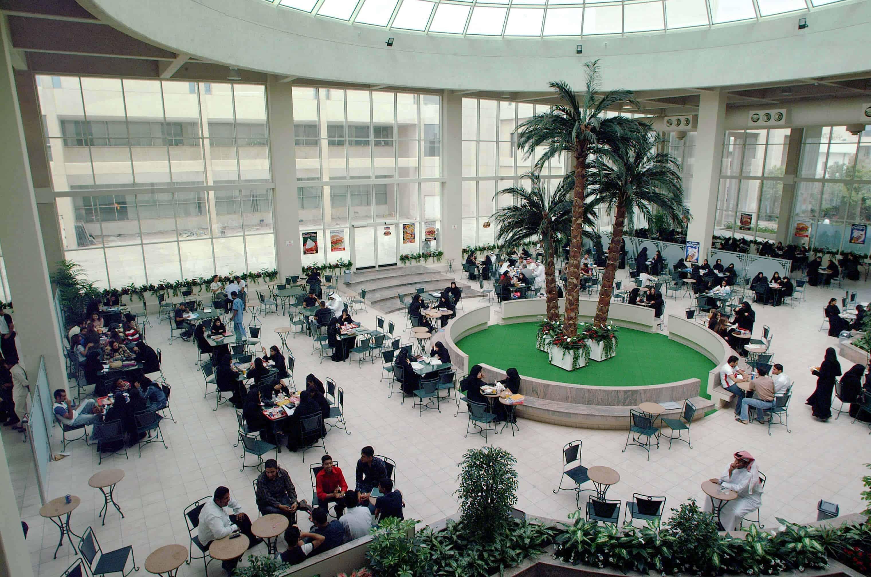جامعات البحرين المعترف فيها
