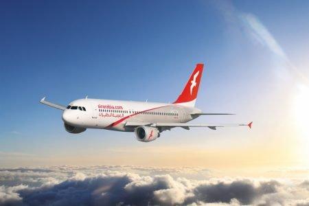 رايكم في طيران العربية