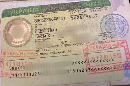 تأشيرة ترانزيت تركيا -(تعرف إلى معنى كلمة ترانزيت أيضًا)