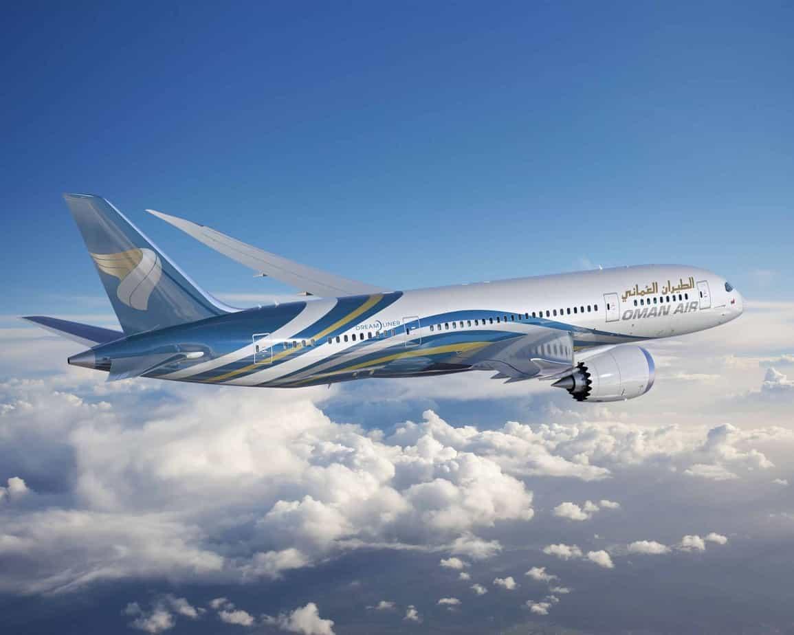 رايكم الطيران العماني (الخطوط الوطنية لسلطنة عمان)