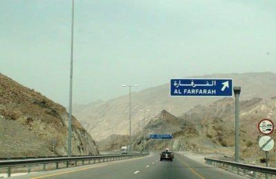 طريق حتا الى مسقط (اهم المعالم في طريق حتا)