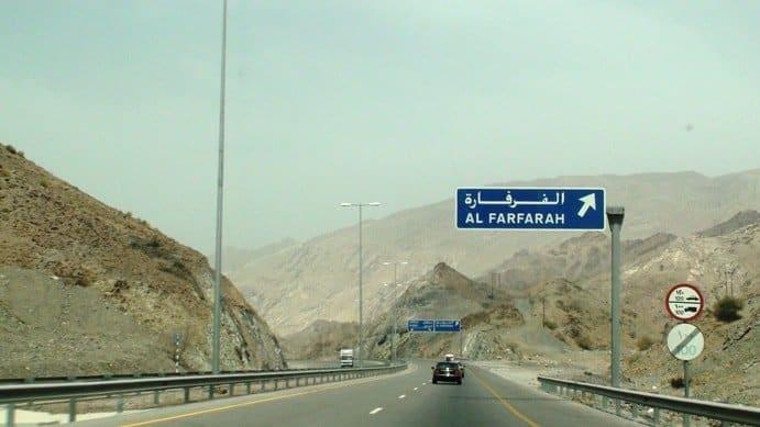 طريق حتا الى مسقط(أهم المعالم في طريق حتا)
