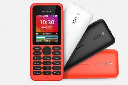 خدمات اتصالات الموبايل فى الهند (معلومات مهمة)